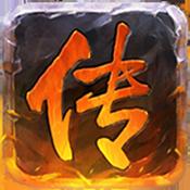 烈焰沙城安卓版v0.3.9.4 官方版
