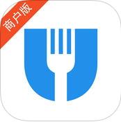小度掌柜iosv4.7.9 官方iphone版