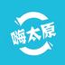 嗨太原(城市生活社区)