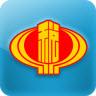深圳移动税务局app