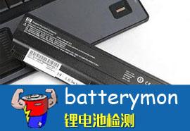BatteryMon