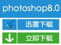 Adobe Photoshop(PS)