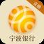 宁波银行直销银行appV3.2.2官方安卓版