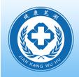 健康芜湖(健康管理)app