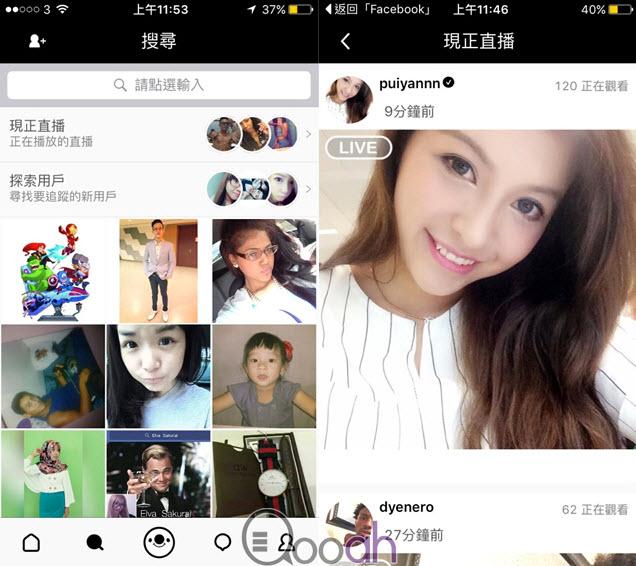 17直播app电脑版 V3.0.3 官方版