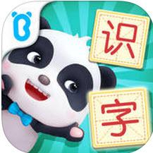 汉字家园-宝宝巴士8.0.3 安卓版