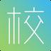 好易校园通(家校沟通平台)V2.2.15 官方安卓版