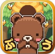 小熊噗太爱与复仇的游戏汉化版