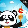 熊猫串串v1.0 安卓版