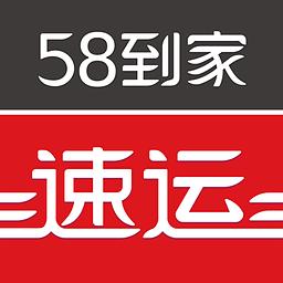 58到家速运app