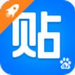 贴吧极速版app6.6.5.1安卓最新版