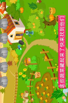 农场乐园探电脑版 v1.1 安卓版