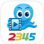 2345影视大全iOS版v2.0.1 官方最新版
