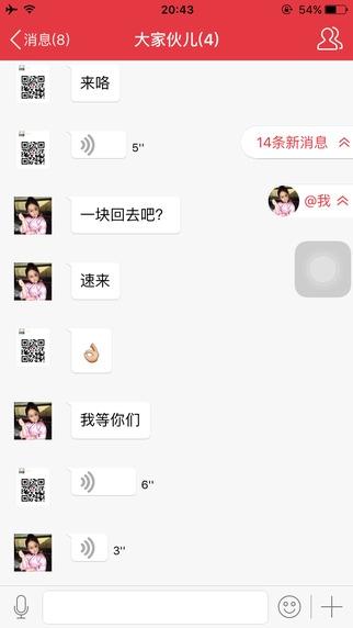 工银融e联app v3.0.5 最新iOS版