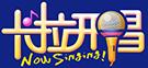 卡拉开唱TVv3.1.1 电视版