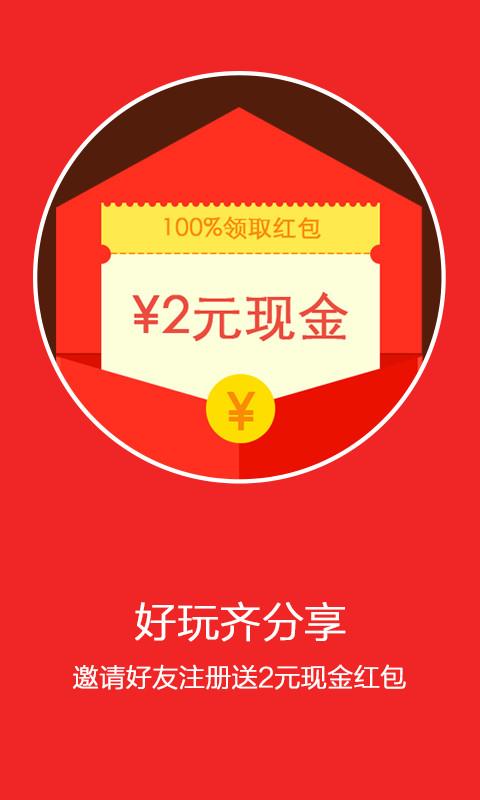微信抢红包神器 v2.2.259 官方最新版