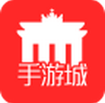 手游城(手游充值平台)app1.4安卓最新版