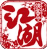 江湖侠客令手游安卓版V2.80
