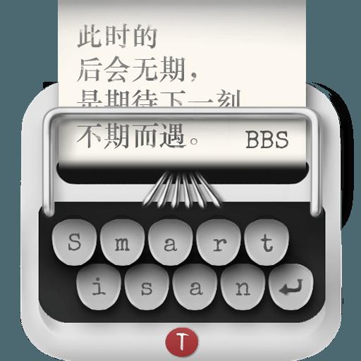 斩铁-锤子论坛app1.1.2.2 安卓手机版