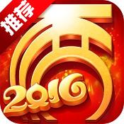 大话西游ar安卓版1.1.87 最新版