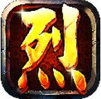 烈火狂刀v1.8.0安卓版