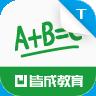 作业平台(教师端)最新版