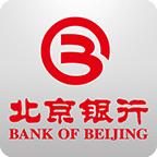 北京银行直销银行appv2.14 官方最新版