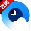 QQ浏览器2021