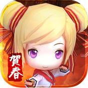 ios黑剑士和闪光骑士手游最新版1.0.0苹果版