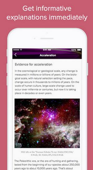 可汗学院中文版app 1.2.4 安卓版