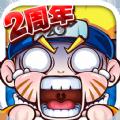 木叶传说最新版v3.6安卓版