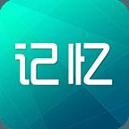 记忆生活appV1.0 安卓手机版