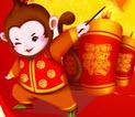 2016新年广告海报源文件(猴年吉祥)
