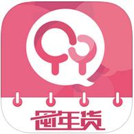 宝宝树孕育ipad版v6.5.0 官方最新版