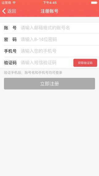 百度糯米商家iOS版 4.6.2 官方最新版