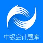 正保题库(中级会计题库)app