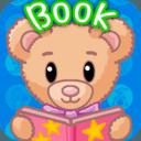 贝贝熊儿童有声故事TV2.0.0.06 电视版