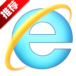 ie11 64位 for win7sp1 官方正式版