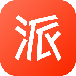 派乐趣商家版Mac版V1.0 官方最新版