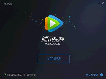 腾讯视频播放器2018 V10.7.1441.0官方最新版