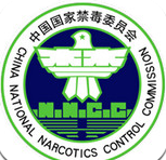 2016贵州禁毒知识竞赛试题及答案