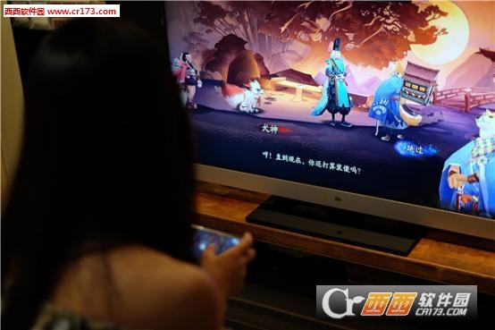 阴阳师手游电视版1.0.20截图0