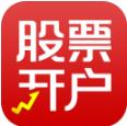 恒泰股票开户app