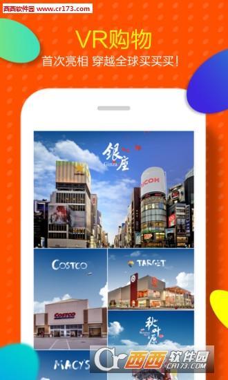 2016淘宝双11活动app下载 手机淘宝双十一客户端下载6.1.0