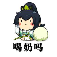 阴阳师可爱手绘表情包【最新版】