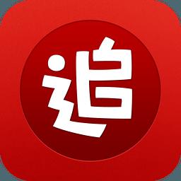 旧版追书神器无需换源免费版app