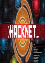 Hacknet(Steam验证最新版)