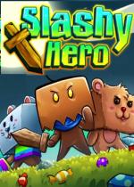 Slashy Hero砍杀英雄