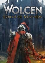 破坏领主(Wolcen: Lords of Mayhem)v0.3.0 官方中文硬盘版