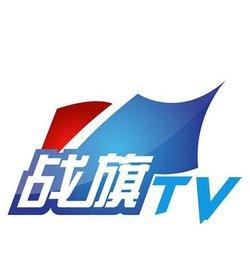 战旗TVOBS感谢插件v1.3.4绿色免费版